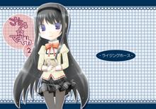 ごちゃ☆マギカ2